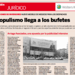 La publicidad #MarketingJuridico. Alfredo Cortés experto en marketing jurídico. marketing y Comunicacion jurídica.